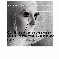 panneau amour proverbe d amour anti quotes