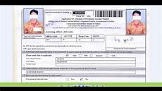pan card application form cross signed photograph across signature youtube