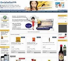 100 sicher bestellen lebensmittel auf rechnung kaufen