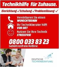 wir machen ihr ger 228 t startklar mediamarkt frankfurt