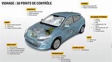 revision voiture pas cher revision voiture tarif votre site sp 233 cialis 233 dans les accessoires automobiles