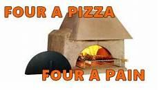 Four A Pizza Pas Cher Poele 224 Bois Et Materiaux R 233 Fractaires