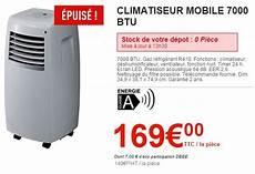 climatiseur mobile brico depot sch 233 ma r 233 gulation plancher chauffant climatiseur mobile