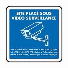 panneau site sous surveillance cc1 panneau site plac 233 sous vid 233 o surveillance pictogramme vid 233 osurveillance pictogramme