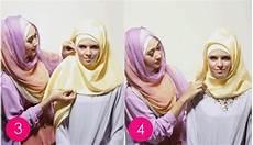 Pintar Pakai Jilbab Tutorial Ala Dian Pelangi Wavy