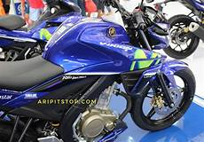 97 foto modifikasi new vixion movistar teamodifikasi