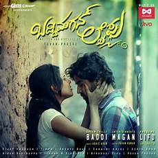 video baddi baddi magan lifu songs download and listen to baddi magan lifu songs online only on jiosaavn