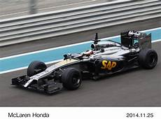 New Mclaren Honda F1 Prototype Makes Its Outing On