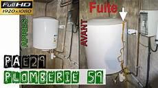 remplacement chauffe eau électrique plomberie59 pae29 remplacement d un chauffe eau 233 lectrique