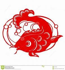 Zodiac Of Fish Stock Photos Image 9303493