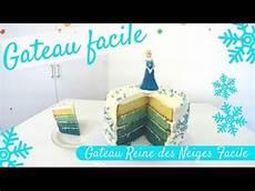 recette gateau reine des neiges facile faire un gateau reine des neiges facile frozen ombre cake gateau facile