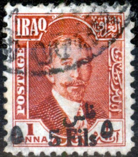 Iraq 1932