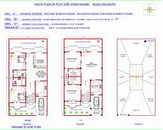 south facing house plans per vastu residential vastu plans indian vastu plans