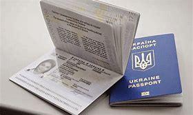 выезд гражданина украины за пределы рф на российском авто