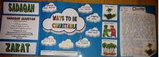 iman s home school sadaqah charity lapbook