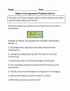 subject verb agreement worksheets choosing subject verb agreement worksheet