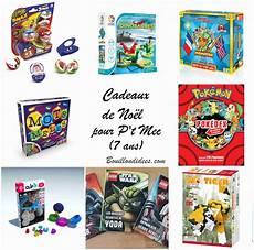 wishlist pour loulou cadeaux de no 235 l pour gar 231 on 7 ans