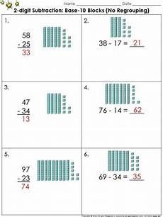 2 digit subtraction use base 10 blocks no regrouping practice sheets