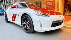 nissan 370z pack 2020 nissan 370z 50th anniversary edition is a meaningful