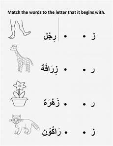 arabic worksheets grade 2 19819 اوراق عمل عربي أنشطة للروضه ووسائل تعليمية worksheets
