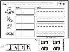 am word family printable worksheets by the primary place tpt