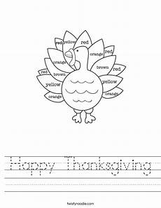 happy thanksgiving worksheet twisty noodle