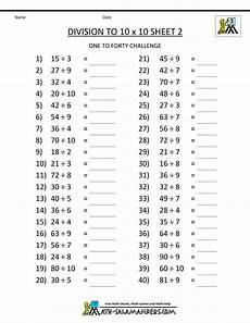 math worksheets division and multiplication 6099 printable division worksheets 3rd grade math math division worksheets division worksheets