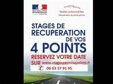 Temoignage Dr 244 Le D Un Stage De R 233 Cup 233 Ration De Points