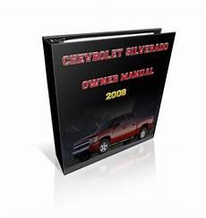 online service manuals 2009 chevrolet silverado 3500 electronic throttle control chevrolet manual on silverado 2008 download at chevrolet manuals