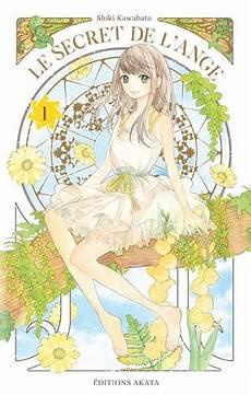 Le Secret De L Ange Tome 1 De Shiki Kawabata