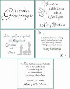 christmas card inserts greeting card inserts for handmade cards christmas cards