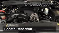 electric power steering 2003 cadillac escalade esv regenerative braking check windshield washer fluid cadillac cts 2003 2007 service manual 2009 cadillac cts
