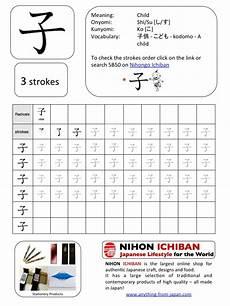 japanese practice worksheets for beginners 19475 nicolas nihongo ichiban