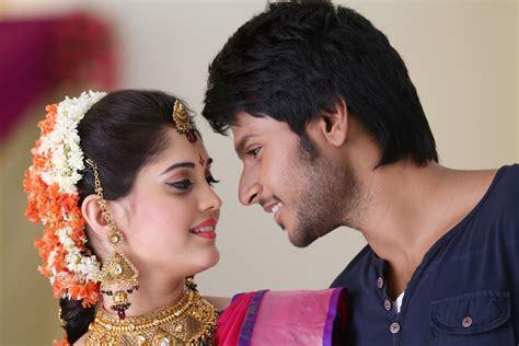 Beeruva Telugu Full Movie