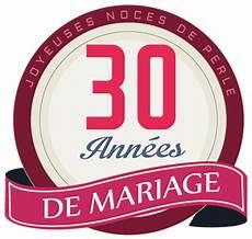 30 Ans De Mariage Noces De Perle Symbole Id 233 Es