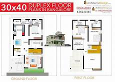 duplex house plans 30x40 30x40 house plans in bangalore for g 1 g 2 g 3 g 4 floors