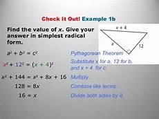 geometry unit 8 1