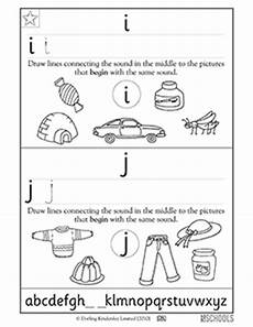 letter j worksheets for grade 1 23163 free printable kindergarten writing worksheets word lists and activities page 6 of 10