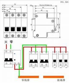 china dz47le 63 c45n elcb mcb rccb circuit breaker switch crusher contactor relay