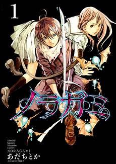 my top 5 manga volume cover art kaizobi