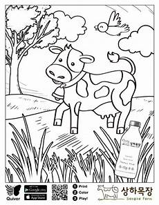 Quiver Malvorlagen Ig Quiver App Coloring Pages Sketch Coloring Page