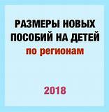 3 ндфл 2020 для пенсионеров работающих