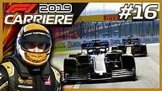 F1 2019 Mode Carri 232 Re Part16 Tout Sur La Strategie