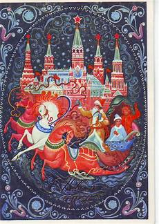 russian christmas repinned by mygrowingtraditions com and new year nadal i