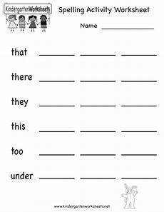 printable spelling worksheets for 2nd graders printable 360 degree