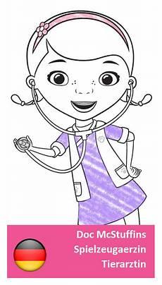 pin lmi disney auf doc mcstuffins docteur la