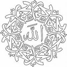 Kaligrafi Islam Dalam Bentuk Vector File Svg Dxf Cdr