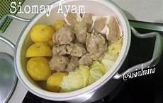 pojok dapur susie resep siomay ayam ala rumahan enak dan nikmat