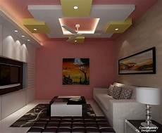 False Ceiling Design For Living Room