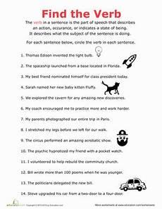 verb worksheets for 3rd graders find the verb worksheet education com